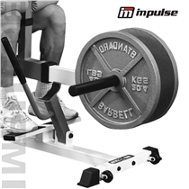 IF-CONV IMPULSE FITNESS