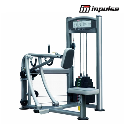 IT9319A IMPULSE VERTICAL ROW 125kg
